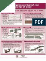 pilla system.pdf