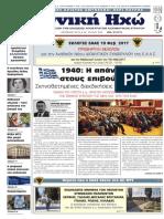 2016 10.pdf