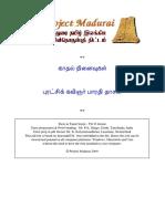 bharthidasan.pdf