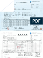 MTC - HIC Report