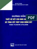 tcvn 375