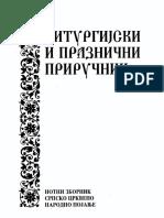 liturgijski i praznicni prirucnik.pdf
