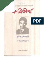 Kabitirtha Magazine- Franz Kafka issue