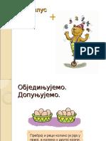 Znak plus -prezentacija