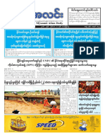 Myanma Alinn Daily_ 11 November 2016 Newpapers.pdf