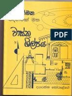 Architec Book