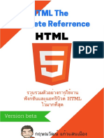 HTML the Complete Referrence