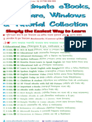 All Bangla eBooks Download link pdf