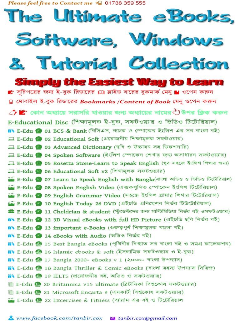 All bangla ebooks download linkpdf fandeluxe Choice Image