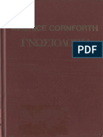 Cornford_Gnwsiologia.pdf