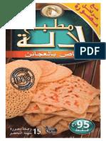 Cuisine Lella - Pâtes.pdf