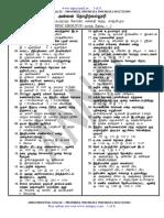 Weekly Test 02 with Answer Key head2.pdf