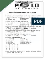 Group IV General Tamil (06.11.2016 8-Watermark