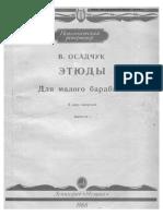 [Classon.ru]_Osadchuk - Etyudi Dlya Malogo Barabana, Vip1, Et.1-60