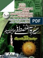 Seerat Ul Mustafa [Sallallahu Alaihi Wasallam] Vol 2 by Sheikh Idrees Kandhelvi (r.a)
