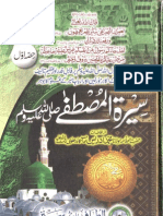 Seerat Ul Mustafa [Sallallahu Alaihi Wasallam] Vol 1 by Sheikh Idrees Kandhelvi (r.a)