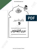 Karobari shirakat k islami asool.pdf