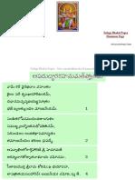 Sree Apaduddharaka Hanumath Stotram