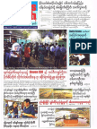 News Watch Journal - Vol 11, No 30.pdf