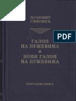 Ljubomir Simović - Galop na puževima