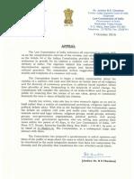 uniform civil code questionnaire.pdf