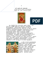 andalvaibhavam.pdf