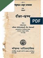Deeksha Rahasya.m