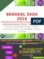 2016 Panduan SSQS