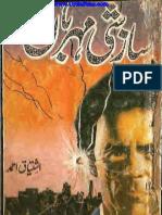 Saazishi Mehrabaan