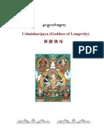 Ushnishavijaya(尊勝佛母).pdf