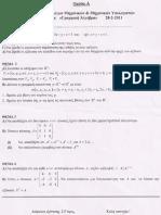 Θέματα Γραμμικής Άλγεβρας Χειμερινή 2010-2011-Ομάδα Α