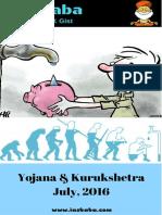 July Yojana&Kurukshetra 2016 IASbaba