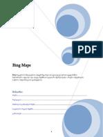 Bing რუკები