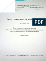 التعليمة الوزارية المشتركة رقم 14801 المتعلقة بتسيير برامج المخططات البلدية للتنمية