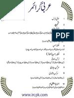 Arbi Grammar.pdf