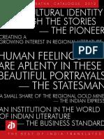Jayakanthan Books Pdf