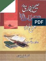 Bukhari Par Itrazat Ka Ilmi jaiza.pdf