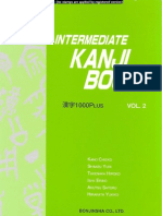 Intermediate Kanji Book Vol 2