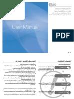 ES10_Arabic.pdf