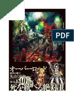 Overlord v2.pdf
