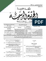 BO 5649 Arabe