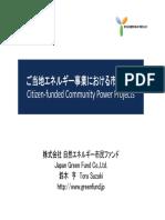 [2-A] 2 Toru Suzuki