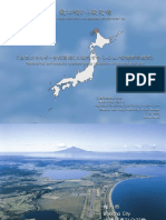 [3-A] 3 Norimitsu Miura
