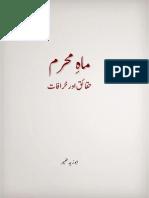 Muharram Haqaiq Aur Khurafat