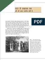 hhss102.pdf