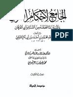 Kitab Fathul Bari Jilid 4 Pdf