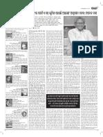 Interview With Manoj Das