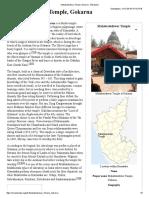 Mahabaleshwar Temple, Gokarna - Wikipedia