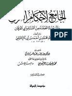 Terjemahan Al Umm Pdf
