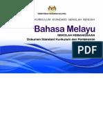 Dskp Kssr Semakan Bahasa Melayu Sk Thn 1